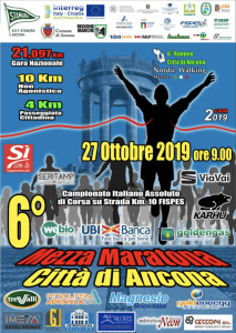 """Domenica 27 ottobre tutti ad Ancona al """"6° raduno Nordic Walking Marche"""" in occasione della mezza maratona"""